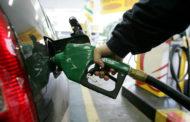 Câmara publica edital de pregão para abastecimento de combustível dos veículos oficiais